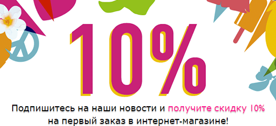 Акции THE BODY SHOP в Александрове